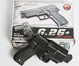 pistola de Airsoft a buen precio
